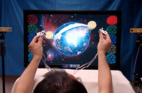 AIST's i3Space tactile 3D interface: destroyer of (virtual) worlds