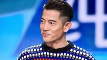 Aaron Kwok denies enticing wife for pregnancy with luxury gifts