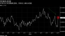 高盛料英國無協議脫歐的可能性最低 英鎊兌歐元明年或上漲