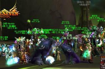 First Illidan China kill by The Seven