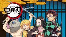 《鬼滅之刃》大爆紅!10月銷售破21億日圓是《航海王》兩倍