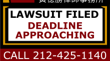 SHAREHOLDER ALERT: DNMR WISH SPCE: The Law Offices of Vincent Wong Reminds Investors of Important Class Action Deadlines