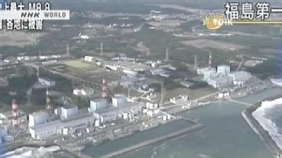 NM Labs May Help With Nuclear Issues In Japan