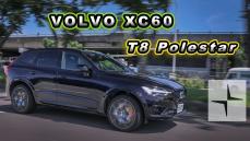 武裝北極星!熱血奶爸首選| Volvo XC60 T8 Polestar 新車試駕