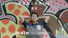 Refine【Only Live Once】#5