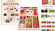 日本Kit Kat超霸氣限定版 集合35款不同朱古力