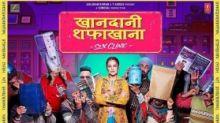 First Look Poster of Sonakshi Starrer 'Khandaani Shafakhana' Out
