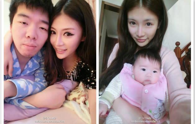 Japanese mother kim nam jaa 2