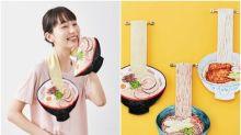 拉麵上身奇妙設計 日本「麺タオル」毛巾