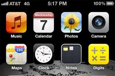 """Faux G: New """"4G"""" indicator on iPhone 4S is the tip of a standards iceberg (Updated)"""