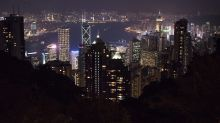 China Jinmao's Hong Kong Office Searched in Corruption Probe