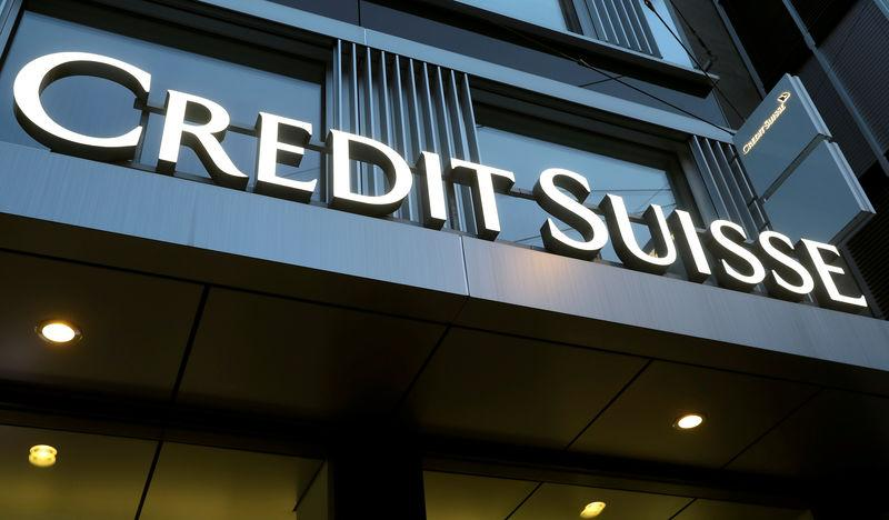 Credit Suisse aims to take control of China securities venture