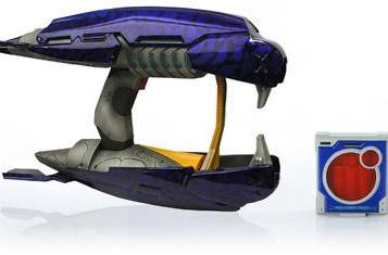 Halo's Covenant laser tag guns coming in October