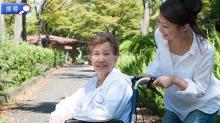 為家中長者搵日間護理中心或上門服務?立即搜尋長者護理