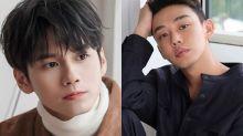 Ong Seung Woo Pertimbangkan Bintangi Film Aksi Yoo Ah In