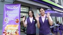 GS25 vs CU to compete for 'K convenience store' position; Mongolia's first fierce battlefield abroad
