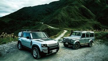 【影】Land Rover《野的傳承》與新舊 Defender 前進宜蘭不老部落
