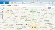 大陸開「兩會」又傳天候異常 北京凌晨地震居民受驚嚇