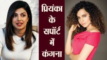 Kangana Ranaut comes out in support of Priyanka Chopra; Check Out Here