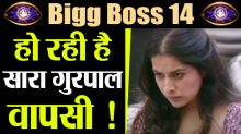 Bigg Boss 14 : Sara Gurpal gonna come back soon in show; Here's why