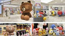 全球最大LINE FRIENDS store帶埋BT21現身apm!