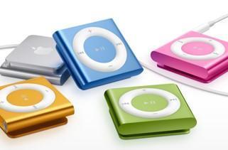 Holiday Gift Guide: Buying an iPod
