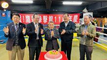 出錢出力奉獻心智 職拳協會理事長郭枝來令人敬佩