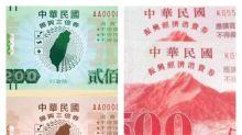 NOW早報/英擬發消費券!金額曝全看傻:Taiwan can help