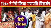 Ekta Kapoor celebrates Ganpati visarjan with father Jeetendra and friends