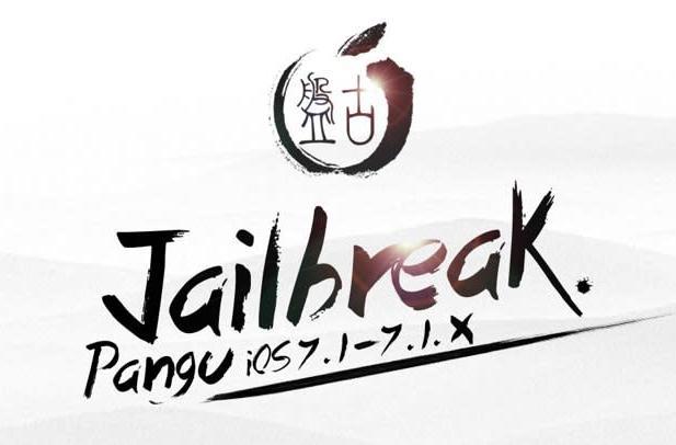iOS 7.1.2 still vulnerable to Pangu untethered jailbreak