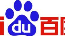 Baidu Announces First Quarter 2018 Results