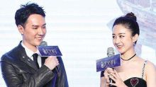 Feng Shaofeng and Zanilia Zhao caught on a date again?