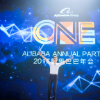 Inside Alibaba's New VIP Loyalty Program