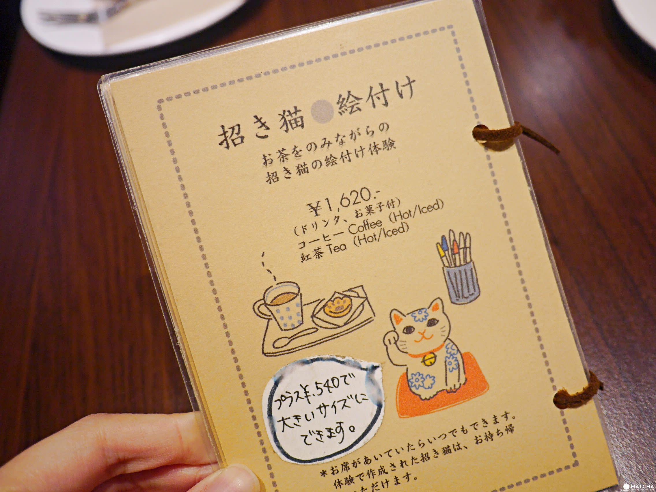 咖啡貓衛門繪製招財貓