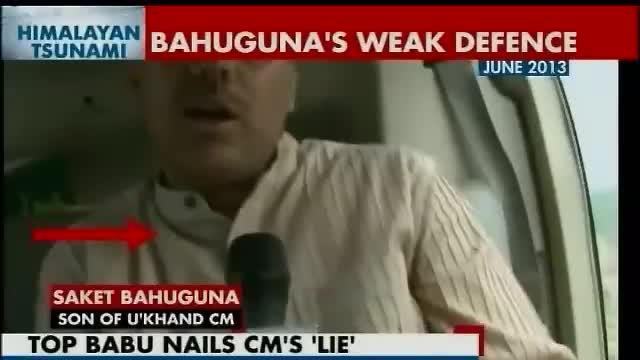 Bahuguna defends son's use of chopper to carry out sorties in Uttarakhand