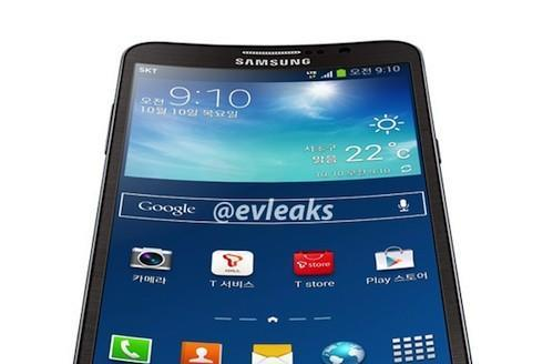 Samsung's curved smartphone gets pictured in leak (update: now official)