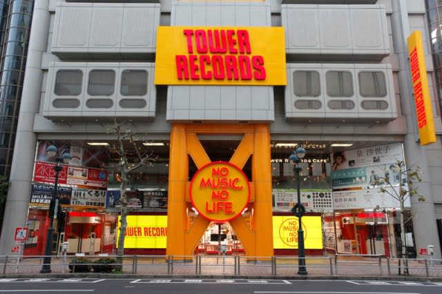 Tower Records店面