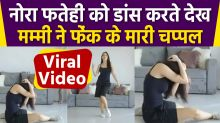 Nora Fatehi Mother throw slipper on her while Dancing, VIRAL VIDEO
