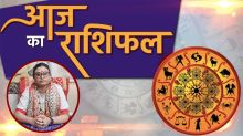 Aaj Ka Rashifal 26 Sept 2020 | Today's Horoscope | Dainik Rashifal