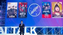iQIYI VP Xie Danming Attends 2019 World Artificial Intelligence Conference's AITalk: The Age of AI Makes Art More Creative