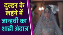 ICW 2020: Jahnvi Kapoor Royal Lehenga Look in Manish Malhotra's Fashion Show