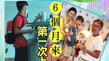 李嘉欣9歲仔唔同晒!網民:好有學霸嘅影子