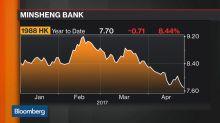 Minsheng Bank Says Head Detained, Accounts Frozen