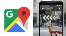 路痴們有救了!Google Map 將推出 AR 導航,實景指引方向!