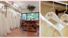 每日IG - 專門引入日本及台灣設計的本地婚紗概念店