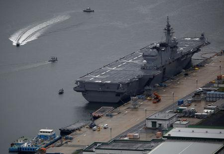 Exclusive: Japanese helicopter carrier to tour South China