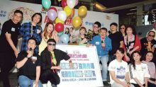 """Bobby Au Yeung excited about guest appearance on """"Lo and Behold"""""""