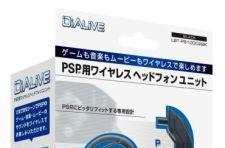 Bluetooth headset for the PSP