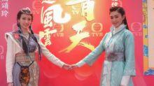 Nancy Wu excited to work with Elaine Yiu again