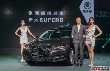 預見新視界 超級房車 新大SUPERB改款上市